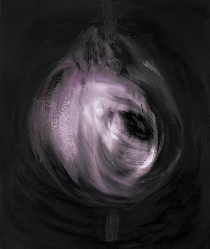 inside universe